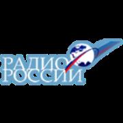 Радио России - Radio Rossii - 66.44 FM - Moscow, Russia