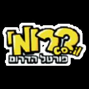 Darom 96 FM - 96.0 FM - Beersheba, Israel