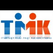 Радио ТМК - TMK (Tatar radio) - Aktobe, Kazakhstan