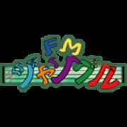 JOZZ7AQ-FM - FM Jungle - 76.4 FM - Toyooka, Japan