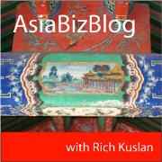 Asiabizblog