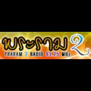 Praram2 Radio - 93.2 FM - Krung Thep (Bangkok), Thailand