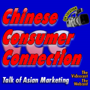 CCC Videocast (Video Podcasts)