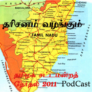 TAMILNADU ELECTION 2011