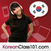 "Beginner Lesson S4 #2 - In Korea, We Do it ""Like"" This!"