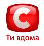 СТБ Украина