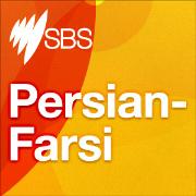 Persian-Farsi