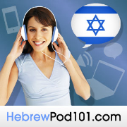 Learn Hebrew | HebrewPod101.com