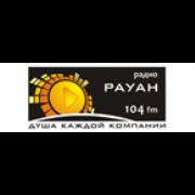 Radio Rauan - Lisakovsk, Kazakhstan