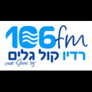 Radio KOL GALIM - Haifa, Israel
