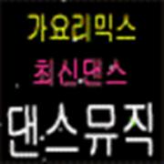 Dance music - South Korea