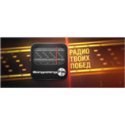 Wargaming.FM - Belarus