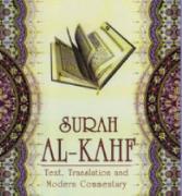 Bilal Philips - Tafseer of Surah Al-Kahf