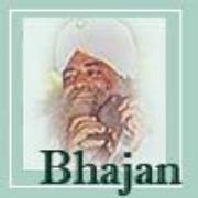 Sant Shri Asharamji Bapu Bhajan