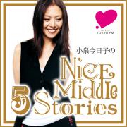 小泉今日子のNice Middle 5 Stories