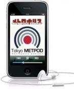 Metpod Radio Report