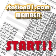 station81.com (森脇正晴)