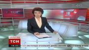 Україна. Історія катастроф. Серія 5