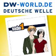 Radio D 2| قسمت دوم | یادگیری آلمانی | Deutsche Welle