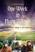 One Week In Plum Village - Thich Nhat Hanh