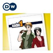 Radio D 1  |  الجزء الأول |  تعلم الألمانية |  Deutsche Welle