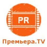 Премьера ТВ (Premier TV)