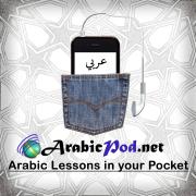 ArabicPod - Learn Arabic