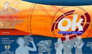 OK Wernigerode - TV