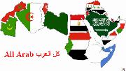 Community Arabic Movies