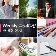 中山秀征のBeautiful Japan Podcast 楽屋編