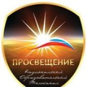 """""""Просвещение"""" - Национальный образовательный телевизионный канал"""