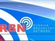 Русскоязычные Вещательные Сети