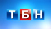 ТБН-Россия