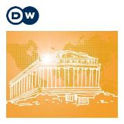 Πολιτιστικές αναφορές | Deutsche Welle