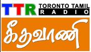 Geethavani FM - Canada