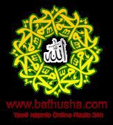 Bathusha Radio - Sri Lanka