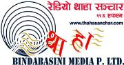 Thaha Sanchar - Radio Thaha Sanchar - Kathmandu, Nepal