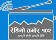 Radio Tamor - Taplejung, Nepal