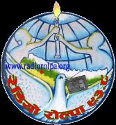 Radio Rolpa - Liwang, Nepal