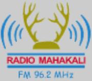 Radio Mahakali - Kanchanpur, Nepal