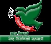 Radio Pariwartan - Itahari, Nepal