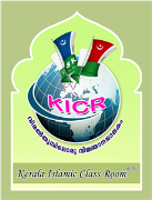 Kerala Islamic Class Room Radio - India