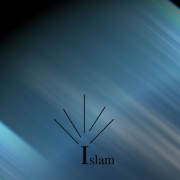 Islam from inside podcast