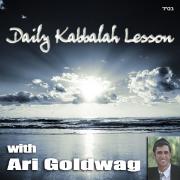 Daily Kabbalah Lesson
