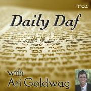 Daily Daf Yomi
