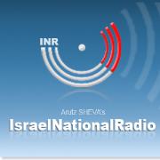 Israel National Radio - The Struggle