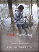 Empty Paperbag - اکت خالی