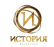 Телеканал «История»
