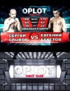 Евгений Бекетов vs Сергей Брыков