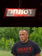 Джеф Монсон vs Алексей Олейник